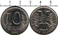 Изображение - Сколько копеек в одном рублей 75975c5b20b94fd56