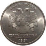 Изображение - Сколько копеек в одном рублей 75975c5b20b9f2dc0