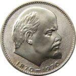 Изображение - Сколько копеек в одном рублей 75975c5b20ba42a64