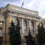 Банк России5c5b210870031