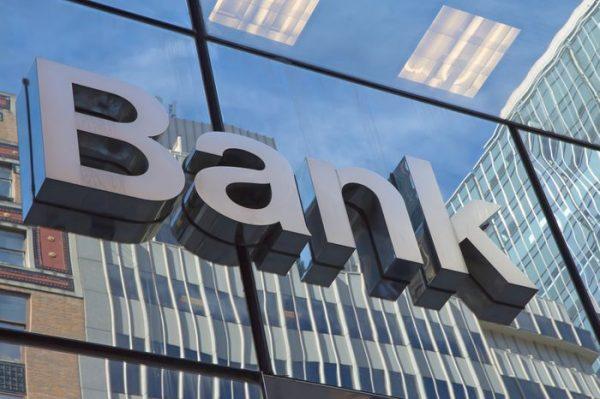 Какому банку отдать предпочтение5c5b210a05eb9