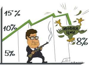 Комикс - инфляции в России5c5b211ac039e