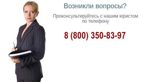 Банк открытие оформить заявку на кредит онлайн