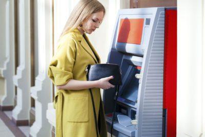 Воспользуйтесь банкоматами собственной сети, чтобы не выплачивать комиссию за снятие наличных по картам БИНБАНКа5c5b23bdc2e0a