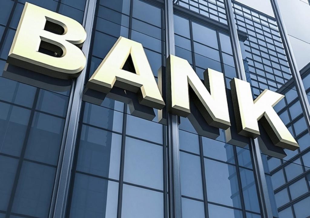 Банковская система РФ: понятие, основы, структура, функции, характеристика5c5b2484c16de