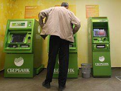 Чем отличается банкомат от терминала: что такое, разница, отличие, в чем разница