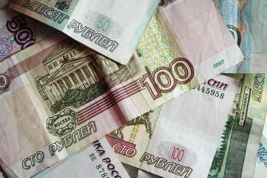 Обмен валют5c5b24dc2d5f7