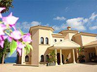Выгодная покупка недвижимости в Испании5c5b24fb2678a
