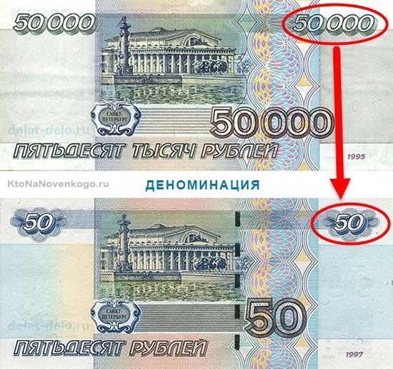 Тысячи в рубли5c5b255037107