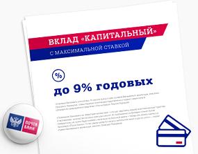 Все проценты, накопленные по программе выплачиваются клиенту по окончанию действия договора и закрытии счета.5c5b255be960a