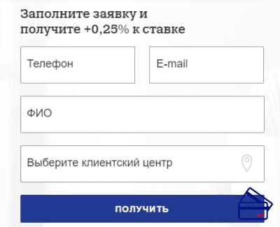 Накопления ежемесячно перечисляются на карту клиента. Выплату можно заказать через онлайн через сайт банка.5c5b255c9fd7c