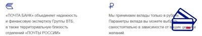 Для получения максимальной прибыли нужно разместить на счету от 1,5 миллионов рублей. В этом случае процентная ставка составит 9-9,5% годовых.5c5b255d75f3d
