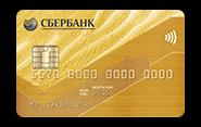 Золотая карта5c5b25d8ca209