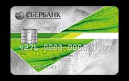 Стандартная кредитная карта 5c5b25d976dd3