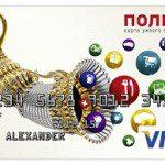 Кредитная карта Хоум Кредит — оформить онлайн заявку5c5b26037e649