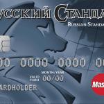 6 причин оформить кредитную карту в банке  Русский стандарт5c5b260398e00
