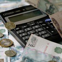 Начисление пени за просрочку оплаты коммунальных услуг5c5b26136bd47
