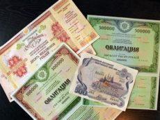 Виды ценных бумаг: акция, облигация, банковский сертификат, вексель5c5b2647639c0