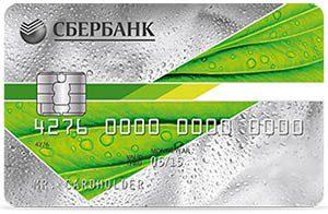 можно ли поменять пин код на карте сбербанка через сбербанк онлайн5c5b266b66f59
