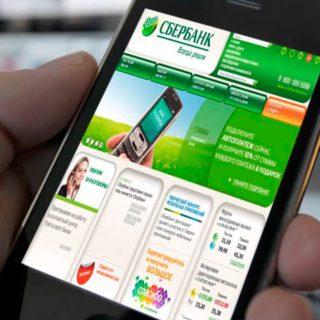 Как оплатить кредит Тинькофф через Сбербанк онлайн5c5b266c4244b