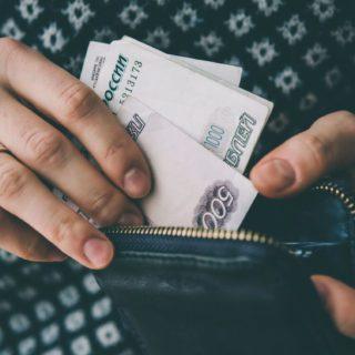Как оплатить кредит Тинькофф без комиссии5c5b266cd3a93