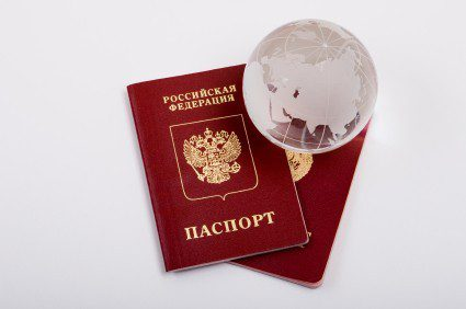 Госпошлина за паспорт5c5b267a79caf