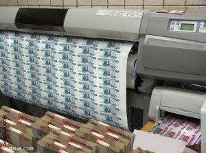 эмиссия наличных денег рублей5c5b270657e1d