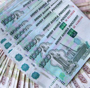 Денежная эмиссия банкнот5c5b27071c00e