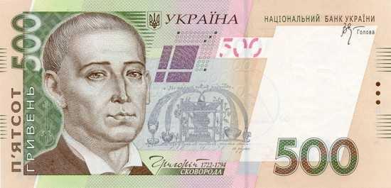 Обмен валюты гривны на рубли в москве