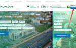 Вход в интернет-банкинг Беларусбанк (личный кабинет)5c5b27f02be76