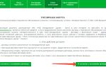 Пошаговая инструкция подключения Беларусбанка и регистрация5c5b27f05487e