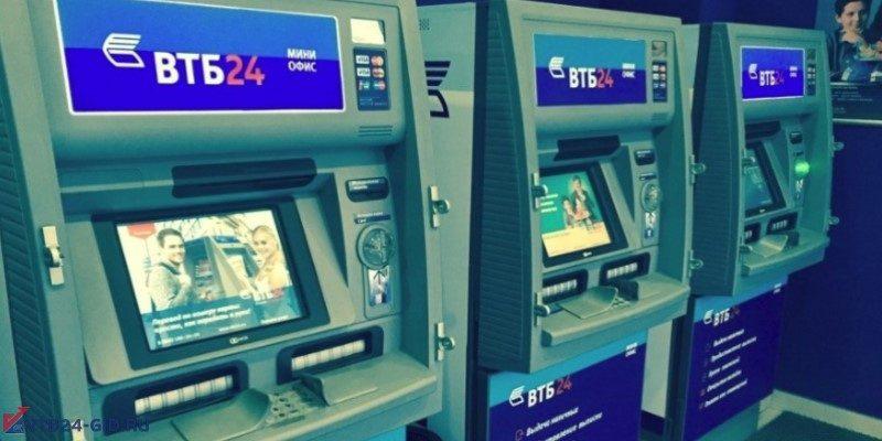 Отключение SMS-оповещение в банкомате ВТБ 245c5b27f31fb38