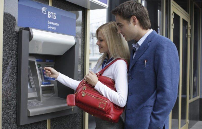Использование банкомата для отключения оповещений, является удобным и доступным вариантом деактивации услуги5c5b27f50d68a