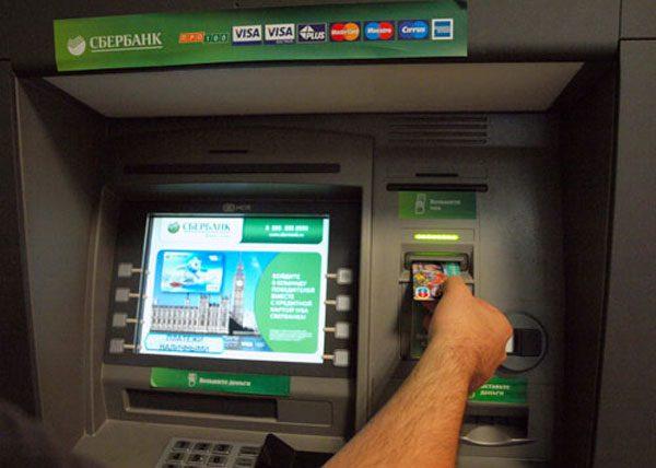 Проверка баланса кредитной карты через банкомат5c5b2801c5044