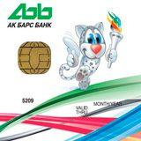 Кредитная карта АК Барс Банка5c5b2801e3996
