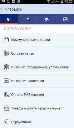 Мобильный банк ВТБ 245c5b280402bec