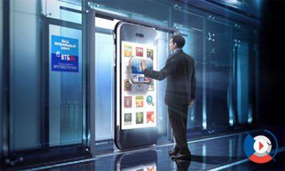 Проверьте баланс карты онлайн, используя приложение Мобильный банк на вашем телефоне5c5b2804aee2d