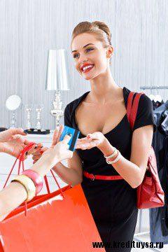 Оплата кредитной картой5c5b28149cfa0