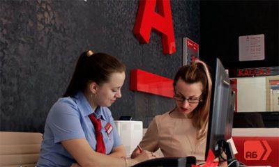 Взять кредит в Альфа-Банк можно, предоставив справку о доходах, заполненную в свободной форме по образцу банка5c5b28238af68