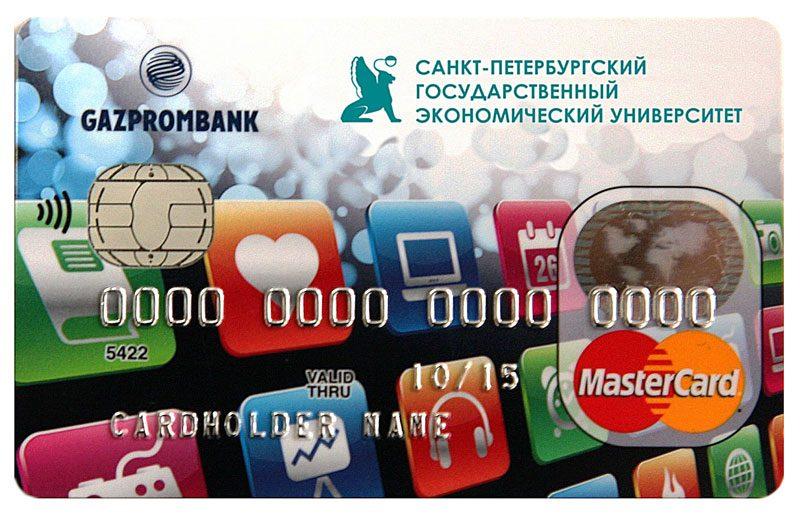 Газпромбанк: снимаем деньги с карты без комиссии!5c5b28a7511e7