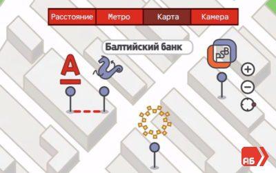 Список ближайших банкоматов АБ и партнеров на карте в мобильном приложении5c5b28a86e5e6