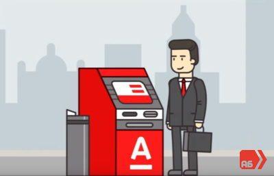 У банков-партнеров могут быть установлены суточные лимиты на снятие и внесение наличных без комиссии5c5b28a8b1f39