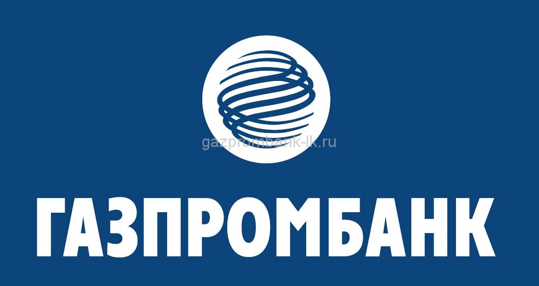 Газпромбанк логотип5c5b28d103cb7