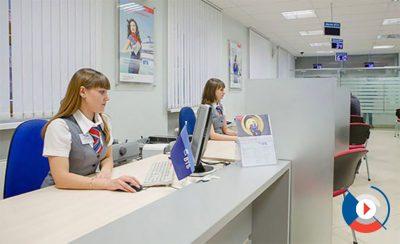 Узнать реквизиты карты ВТБ 24 для перечисления денежных средств вы можете в отделении банка5c5b29349229a
