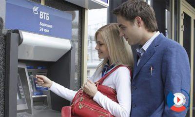 Уточните реквизиты для перечисления по вашей карте через банкомат ВТБ 245c5b29352dc4a