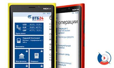 Получите реквизиты вашей карты через Интернет-банк ВТБ5c5b29356e761