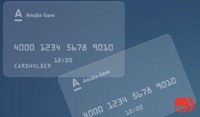 Возможно оформление виртуальной карты в выбранной вами валюте5c5b296b2edc6