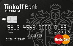 karta-tinkoff-limity5c5b296c99319