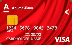 karta-alpha-bank-limity5c5b296d228cc