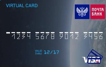 микрокредит без отказа